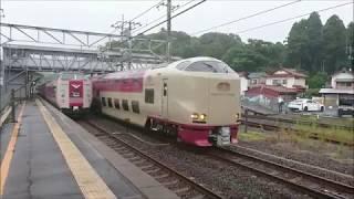 JR山陰本線・一畑電車大社線 列車詰め合わせ