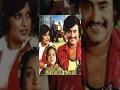 Annai Oru Aalayam Tamil Full Movie : Rajinikanth And Sripriya video