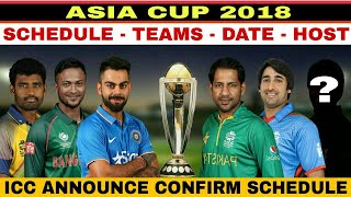 ASIA CUP 2018 : SCHEDULE, TEAMS, DATE, HOST | ASIA CUP QUALIFIER 2018 TEAMS