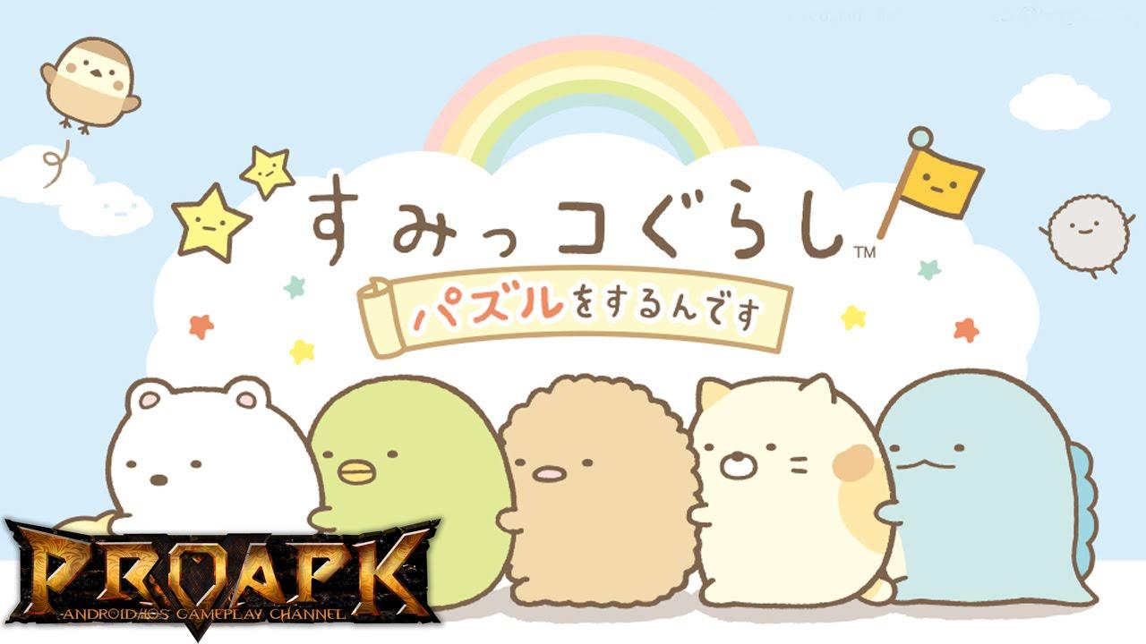 Cute Sushi Wallpaper Sumikko Gurashi Gameplay Ios Android Youtube