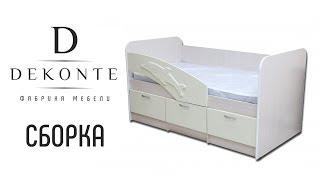 Сборка кровати Дельфин 80х160
