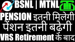 BSNL   MTNL   Pensions   Salary Effect   After VRS Retirement   DA   Dearness Allowance
