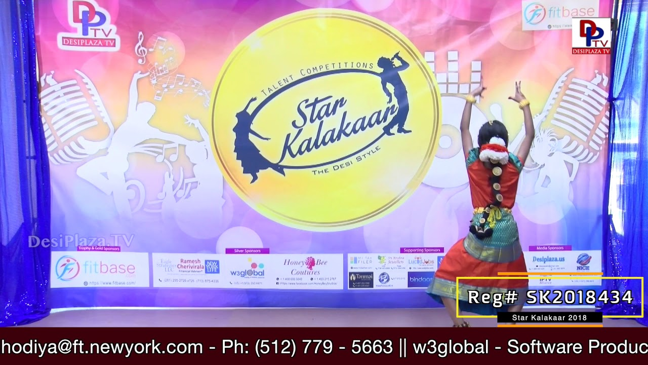 Participant Reg# SK2018-434 Performance - 1st Round - US Star Kalakaar 2018 || DesiplazaTV