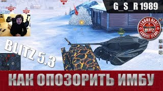 WoT Blitz - Клоуны мира танков. Магнит для неадекватов - World of Tanks Blitz (WoTB)