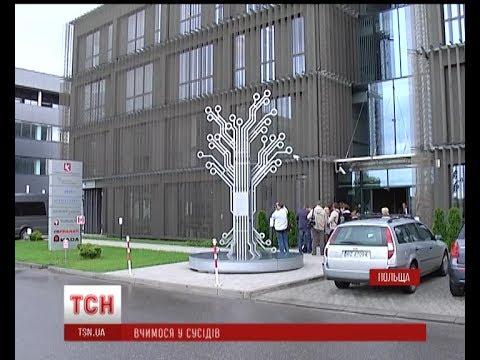Польща пропонує Україні створювати технопарки та вільні економічні зони в регіонах