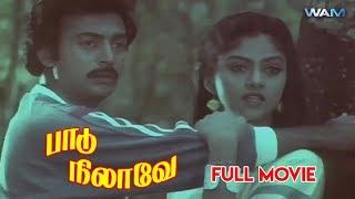 Paadu Nilave Tamil Full Movie | Mohan | Nadhiya | Ravichandran | Ilaiyaraaja | #WAMIndiaTamil