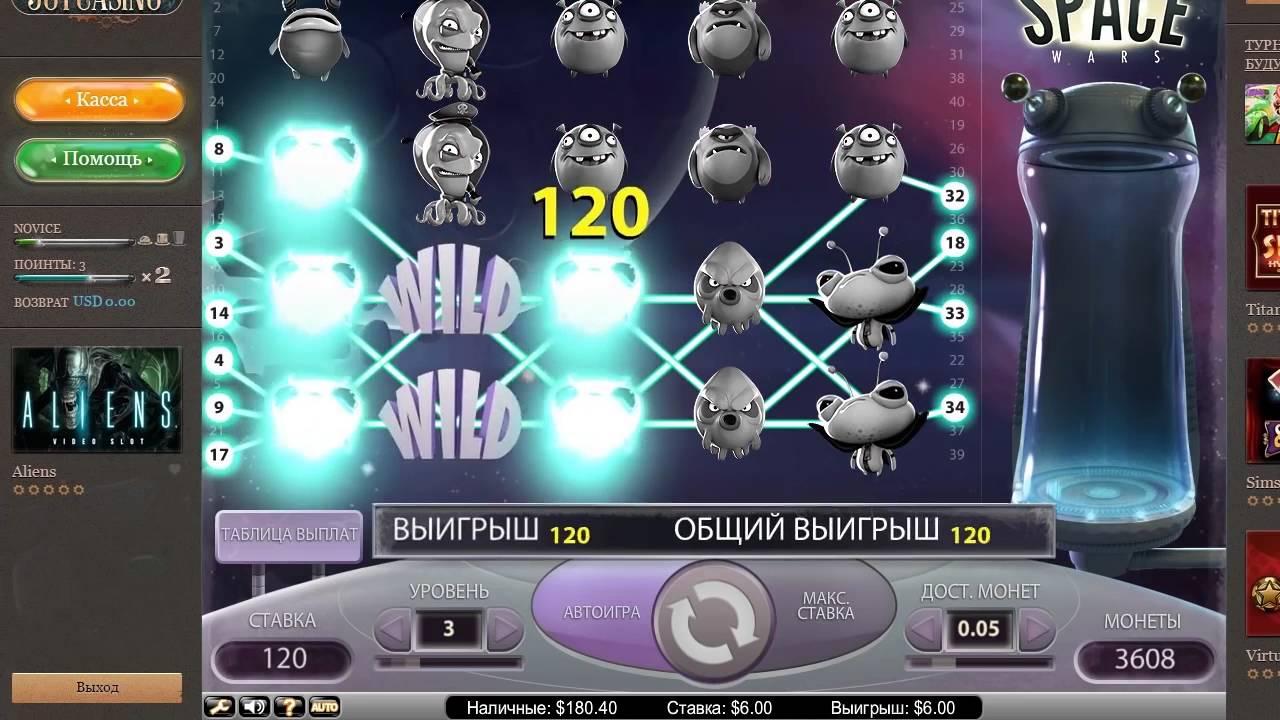 Игровые автоматы томск
