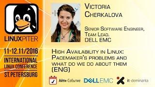 Victoria Cherkalova: