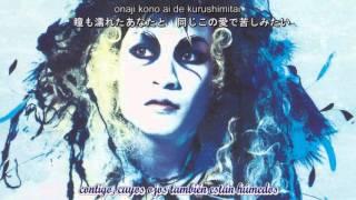 Canción: EGEE Umi ni Sasagu~the vault of heaven~ /エーゲ海に捧ぐ~T...