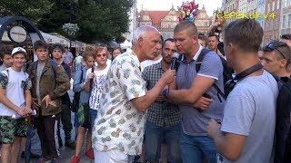 Legalizacja marihuany - Janusz Korwin-Mikke ▶Wakacje z Korwinem 2018◀