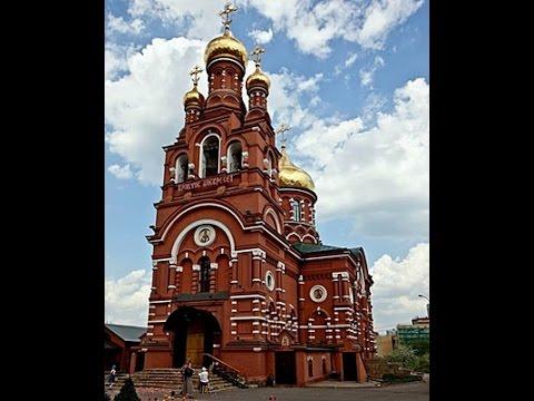 Ставропигиальный Алексеевский женский  монастырь в Красном Селе  г. Москва.