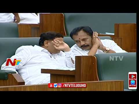 MLA Anand Rao Speech on Minimum Support Price & Market Intervention Scheme || NTV