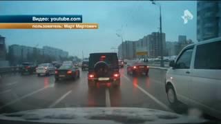 Дерзкий учитель на дороге в Москве едва не устроил массовое ДТП