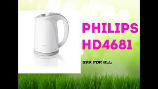 Чайник Philips HD4681/05 Обзор Распаковка