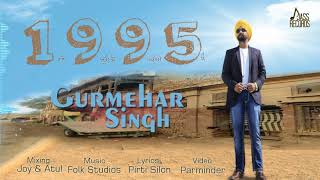 1995 | (Full Song) | Gurmehar Singh |  New Punjabi Songs 2018 | Latest Punjabi Songs 2018