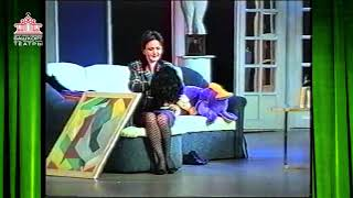 «Мою жену зовут Морис»    Р.Шарт   //   французская комедия.
