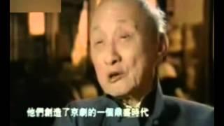 百年京劇 程硯秋
