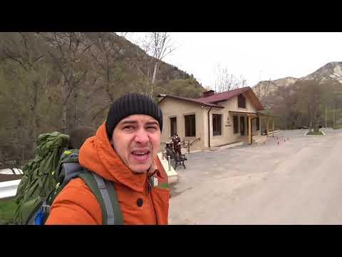Горы Нагорного Карабаха / Логово разбойников / Греюсь в гейзере
