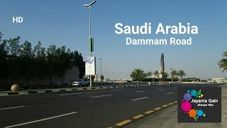 Dammam Saudi Arabia Beautyfull City Car Show & Dammam House [FULL HD]
