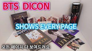 UNBOXING BTS 단체+SUGA 슈가 DICON 디아이콘 방탄소년단 잡지 언박싱  MAGAZINE VO…