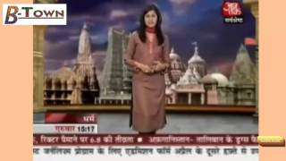 Funny hindi and urdu news fails mistakes & bloopers with behind the scenes  latest 2016