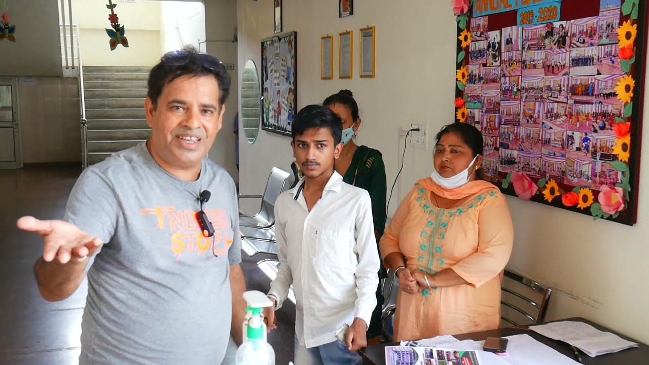 क्या पंजाब के सरकारी स्कूलों में दिव्यांग बच्चों को शिक्षा का हक नहीं ? Sethi Dhaba   Derabassi
