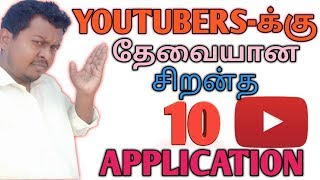 TOP 10 BEST USEFULL APPLICATION FOR YOUTUBERS 2018