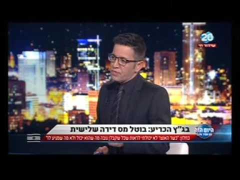 מנכל פריקו, יוסי פריימן  לילה כלכלי 07 08 2017