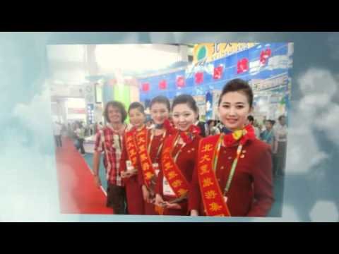 Harbin Trade Fair