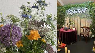 vlog. 소소한 일상 브이로그 • 평범한날들 • 꽃다…
