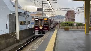 阪急1000系コウペンちゃん号急行宝塚行き