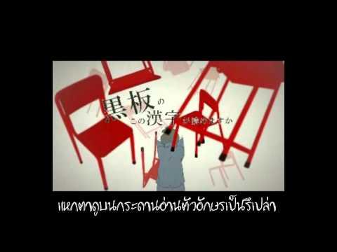 ロストワンの号哭「The Lost One's Weeping」Thai ver.[D. Dell]