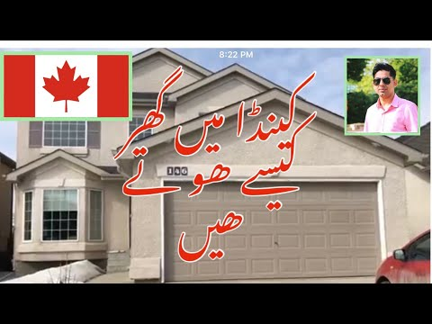 house-tour-in-canada.-house-prices|-4-bedroom-house-in-winnipeg-canada
