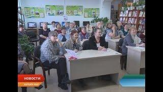 В Центральной библиотеке состоялся вечер памяти поэта Алексея Пичкова