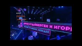 Димаш Кудайберген на премии Муз-ТВ, Полная версия - Dimash Kudaibergen at Muz-TV awards Full version