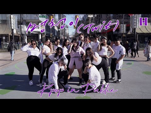[KPOP IN PUBLIC - TWIT 멍청이 DANCE COVER] -- HWASA -- 화사 [YOURS TRULY COLLAB]