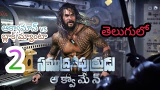 Aquaman vs Black manta Submarine Fight Scene 2 Telugu