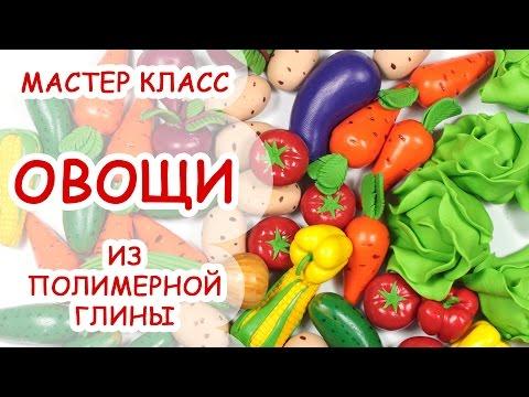 Детские развивающие... ОВОЩИ! ► Совместно с Ириной Соковых ►  Анна Оськина