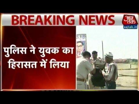 Man Arrested For Bringing Air Gun To Rahul Gandhi