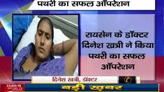 News World - News Special Anchor With Smita Chauhan