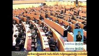 New Thai constitution rejected