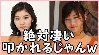 松岡茉優さんと伊藤沙莉さんが可愛く見事に演じています.