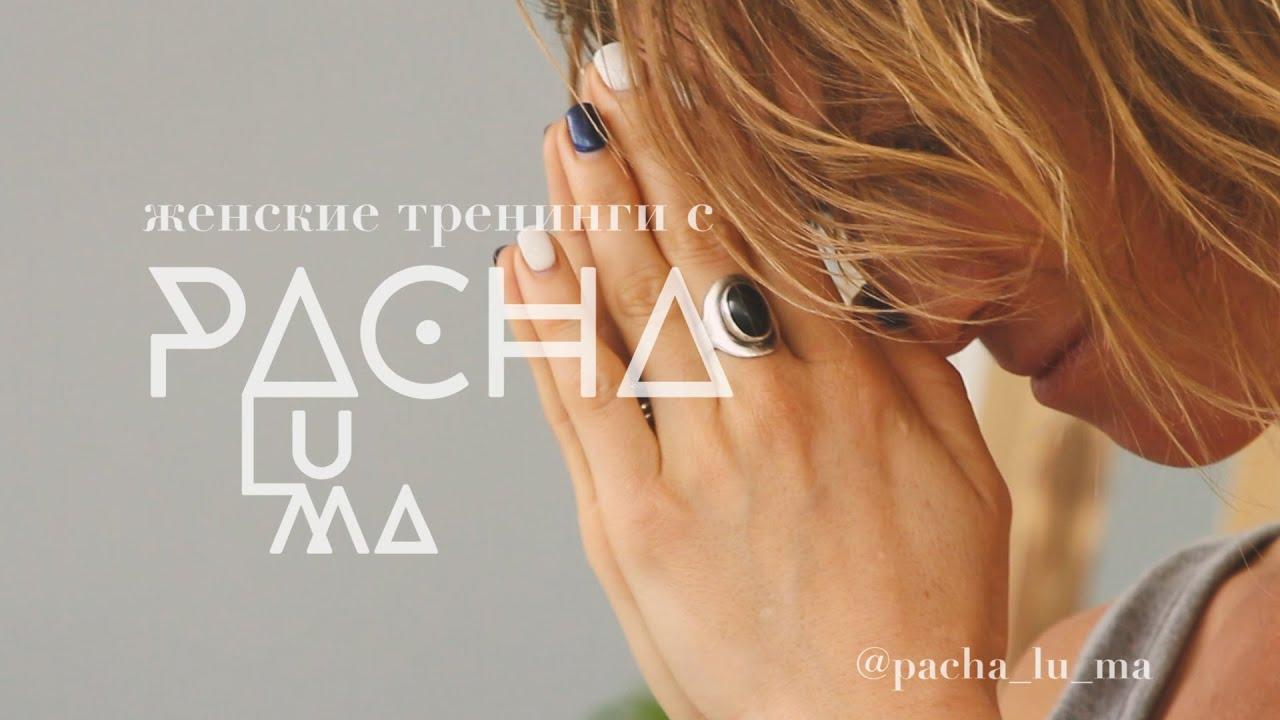 М.Круг , И.Кучин - Свобода — Видео   ВКонтакте