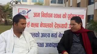 Pramod Yadav's Interview with Rishi Dhamala