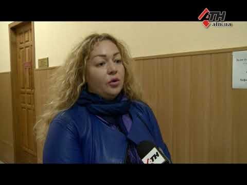 АТН Харьков: Новости АТН - 12.10.2018