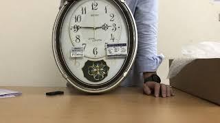 Giới thiệu đồng hồ treo tường Seiko AM259B !