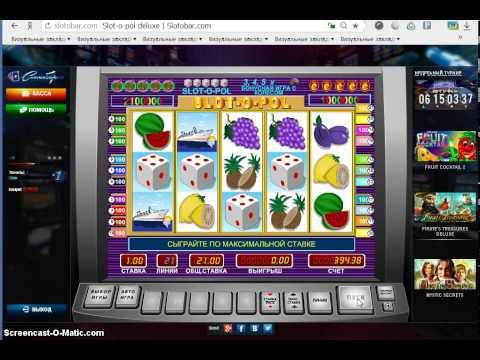 Игровое казино вулкан Солнечный download