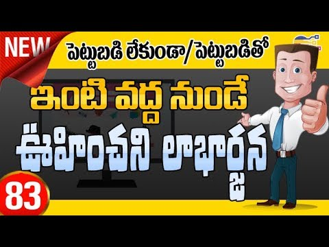 Most Earning business idea from home | how to start Drop shipping business online | in Telugu - 83