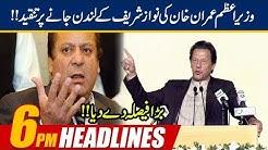 News Headlines   6:00pm   22 Nov 2019   24 News HD