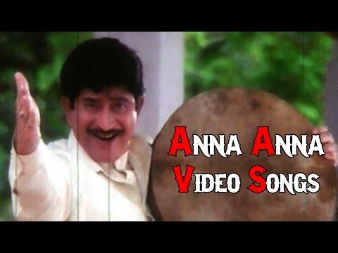 Raja Kumarudu Movie || Anna Anna Video Song || Super Star Krishna
